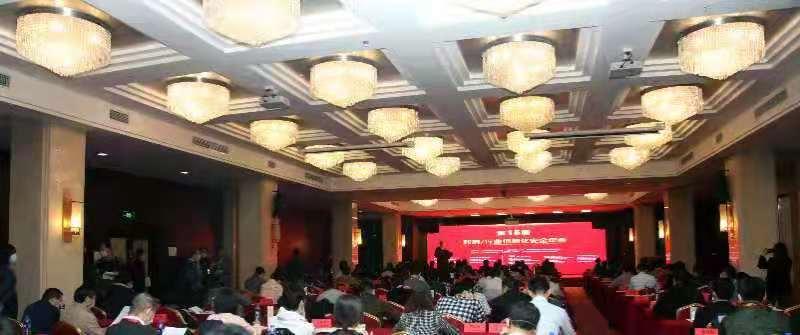 """""""第15届政府/行业信息化安全年会""""在京顺利召开修罗神。"""